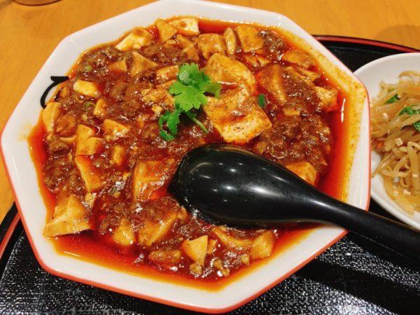 匠 Jangの麻辣麻婆豆腐定食950円